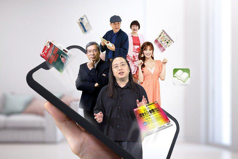 Hami書城5G新閱讀,讓電子書閱讀樂趣翻倍!(圖/Hami書城提供)