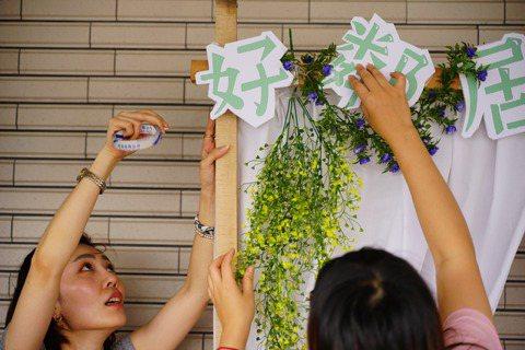 劉柏宏、林采鴻/社會住宅為何需要社區營造?以台北青創計畫為例