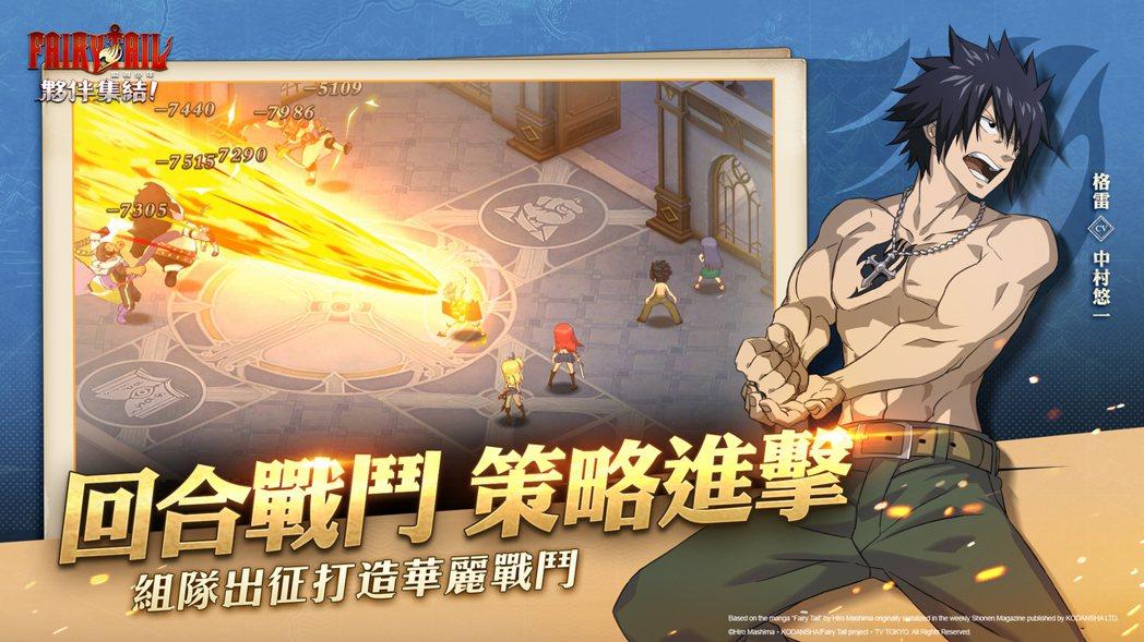 回合戰鬥考驗策略,經典招式喚起戰鬥熱血