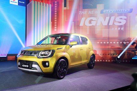 首輛SHVS複合動力車款登台!小改款Suzuki Ignis售價68萬起發表