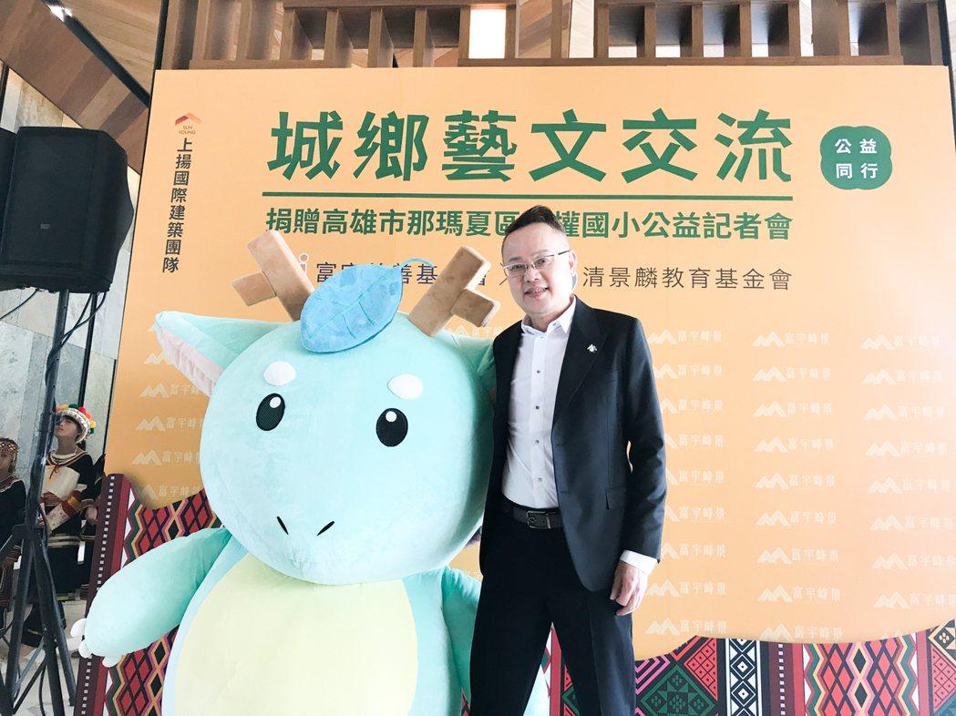 清景麟教育基金會董事長林聰麟(右)和麟萌。 攝影/張世雅