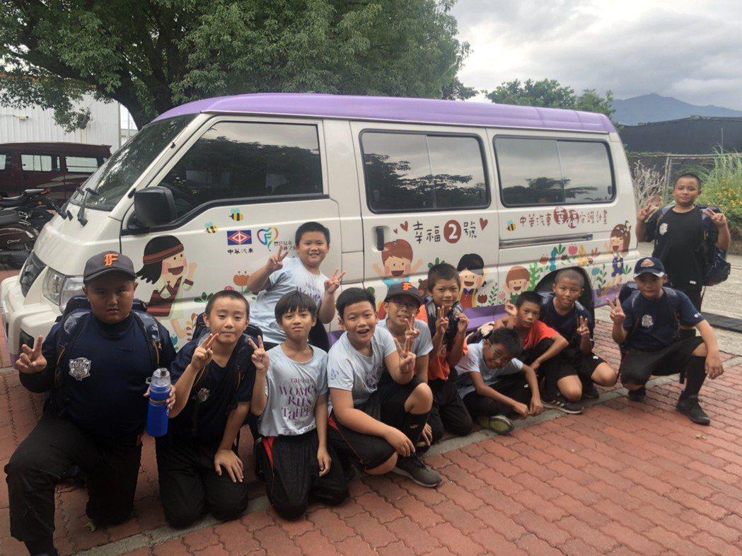 幸福守護專車2號車加入豐田國小少棒隊,為台灣國球注入新希望。 圖/中華汽車提供