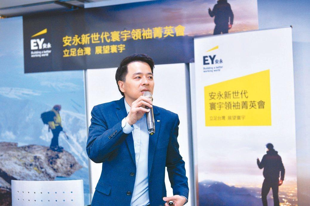 安永聯合會計師事務所稅務服務部執業會計師林志翔表示,家族企業最大紛爭的來源,大多...