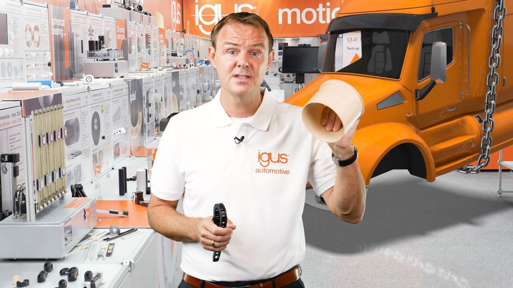易格斯專家在現場直播中,展示用於多功能車的新型動態工程塑膠產品如何提高技術性能及...