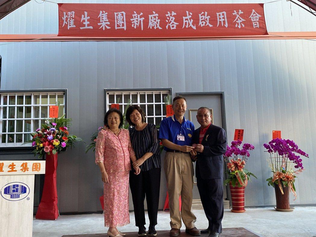 呂木樹說,另一位值得感謝的是,成功的讓燿生機械脫胎轉骨的總經理劉慶瑞(右二),讚...