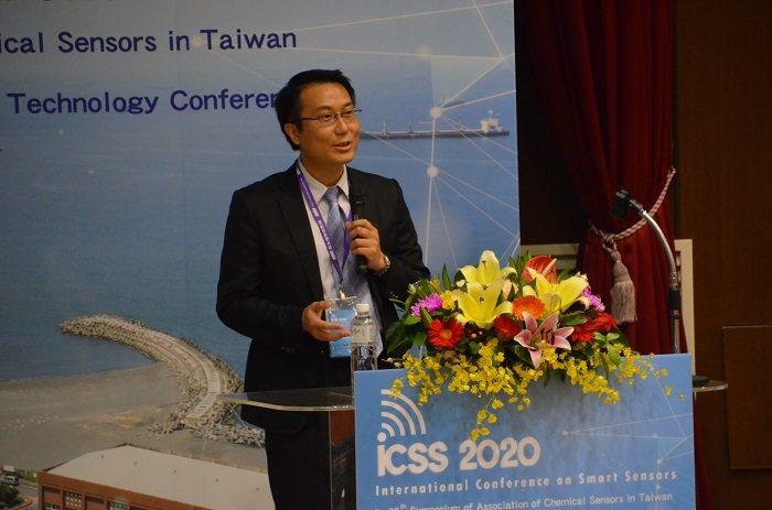 ICSS 2020國際智慧感測器研討會主辦單位為臺灣化學感測器科技協會,理事長莊...