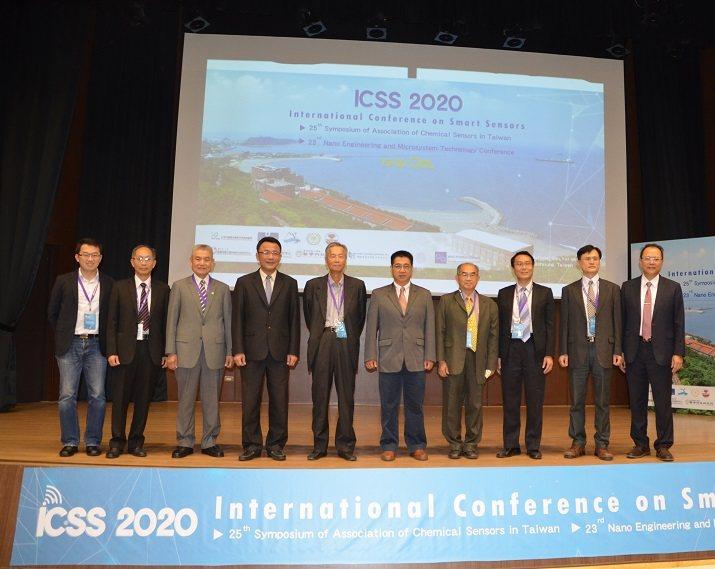 國際智慧感測器研討會大會/提供