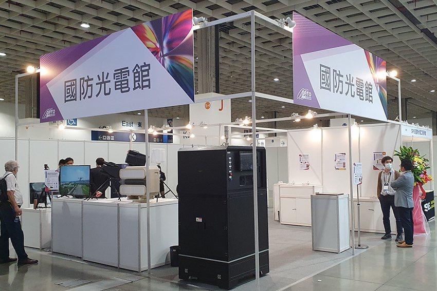 國家中山科學研究院21日起一連三天,配合「2020台北國際光電週系列活動」,在台...
