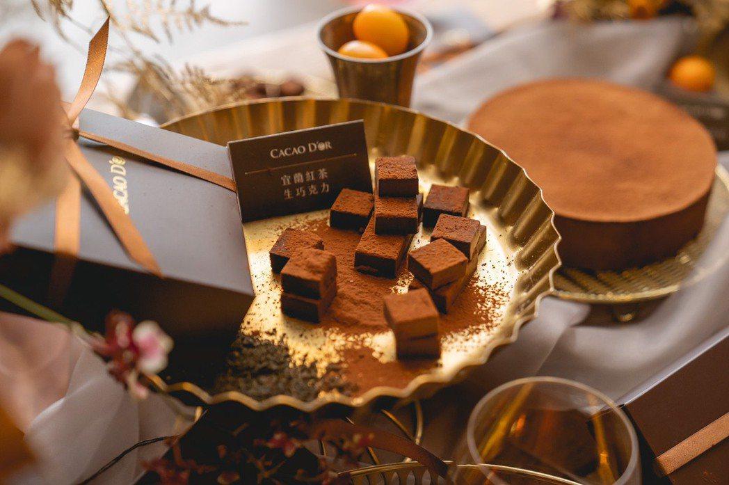 可可德歐也推出多款生巧克力。