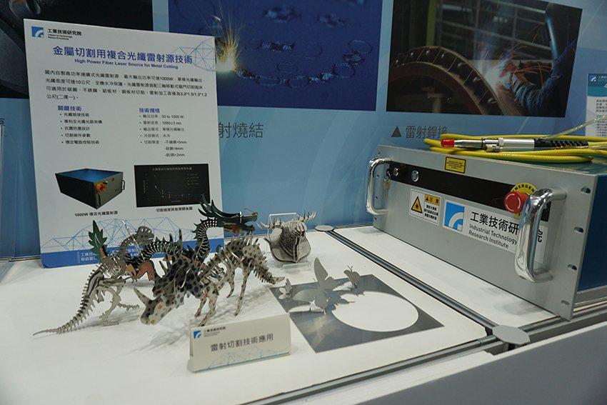 工研院扮演國產雷射源自主化整合角色,現已結合國產供應鏈開發出千瓦級國產雷射源。 ...