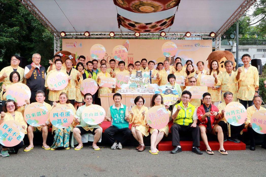 啟動儀式後大合影。  臺南市政府 提供