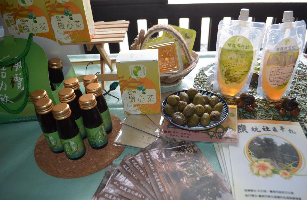 礁坑社區推展綠鑽石橄欖產業開發出的商品。  陳慧明 攝影