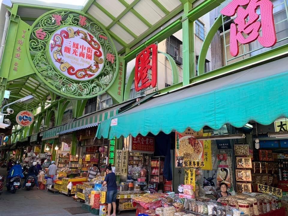 高雄三鳳中街是高雄最知名的南北貨、各類食材的批發零售商圈。 業者/提供