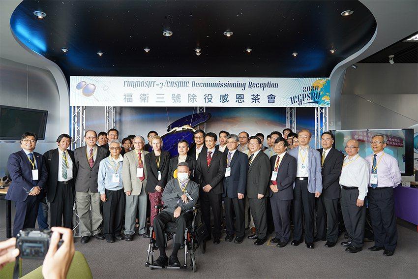 「第5屆國際導航衛星掩星觀測研討會」與會嘉賓。 國研院/提供
