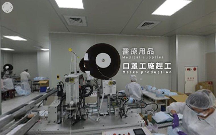 外交部推出「關鍵三布局」VR影片,闡揚台灣的防疫成就及防疫無國界理念。 圖擷自Y...