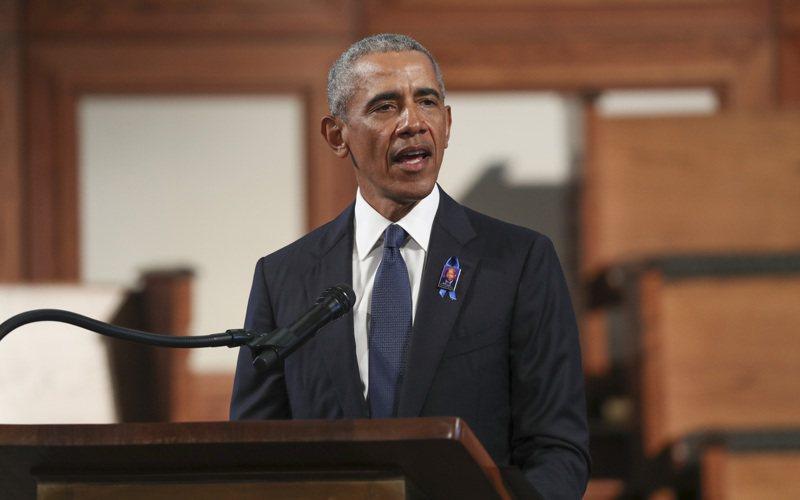 美國前總統歐巴馬。 美聯社