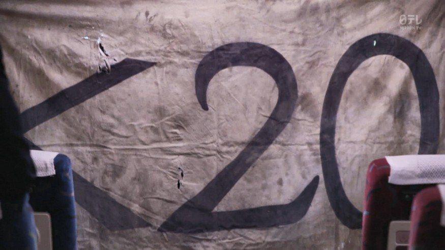 記憶就像「<20」旗幟,無論埋得有多深,還是會浮現上來。