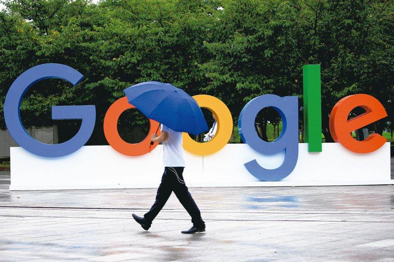 搜尋引擎Google遭美國司法部發動百年來最大反托辣斯訴訟。(路透)