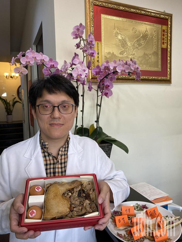 中醫師林育誠建議體重過重婦女想「好孕」,可透過飲食控制,三餐正常吃,晚餐減少澱粉...