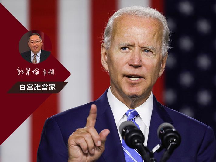 川普既已預告辯論要對拜登的外交紀錄發動攻擊,拜登的中國政策值得我們進一步審視。路透