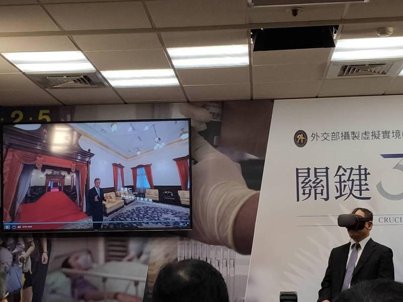 外交部次長曾厚仁戴上VR眼鏡體驗VR影片。記者徐偉真/攝影