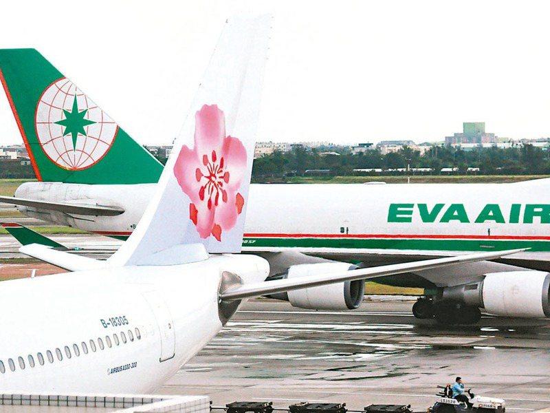 全球航空業一片慘澹,國籍的華航、長榮航空出現獲利,外媒和學者指關鍵就是靠貨運成功降低疫情衝擊。圖/聯合報系資料照片