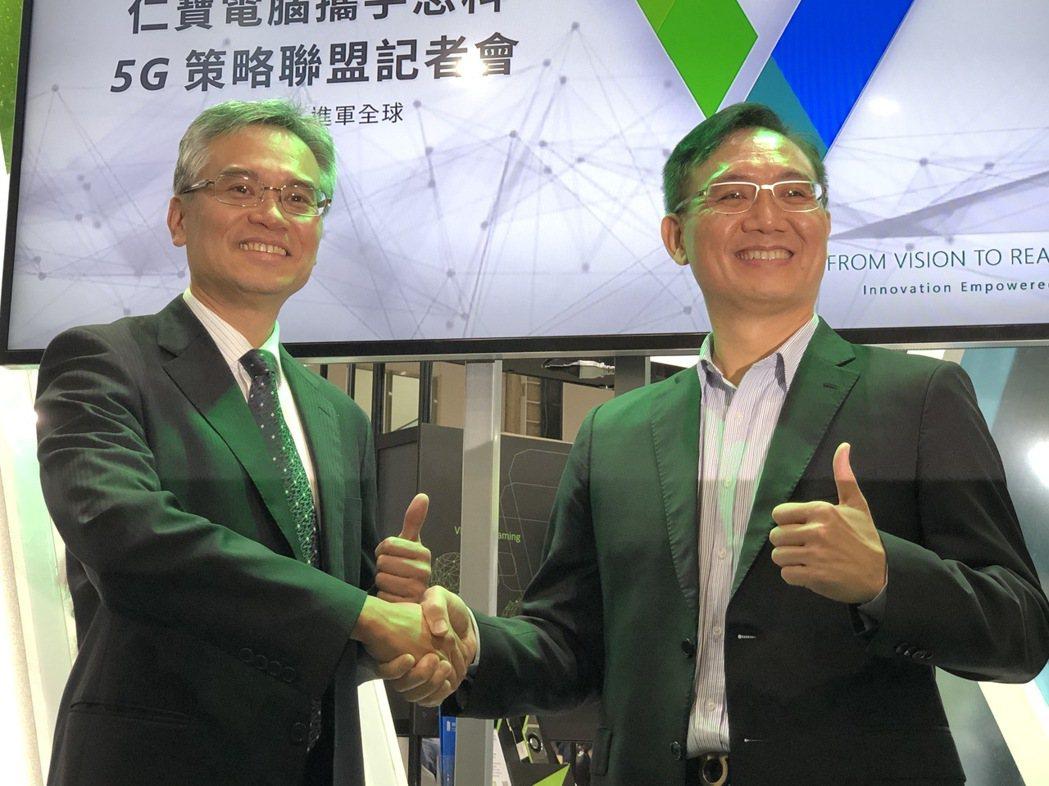 仁寶智慧裝置事業群執行副總彭聖華(左)與台灣思科總經理陳志惟。記者蕭君暉/攝影