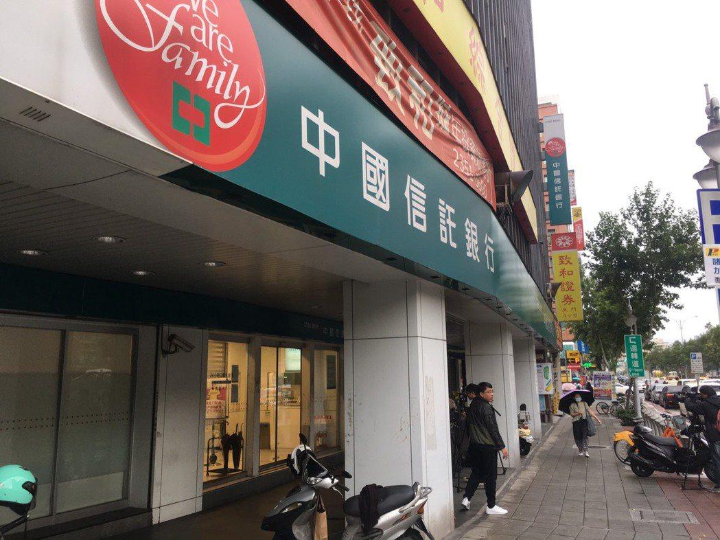 中國信託銀行示意圖。記者李隆揆/攝影