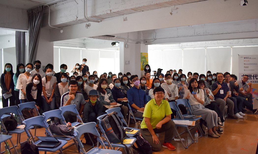 「力世代職涯講座」系列講座橫跨全台,既台北和台中場後,10月22日將舉辦高雄場。...