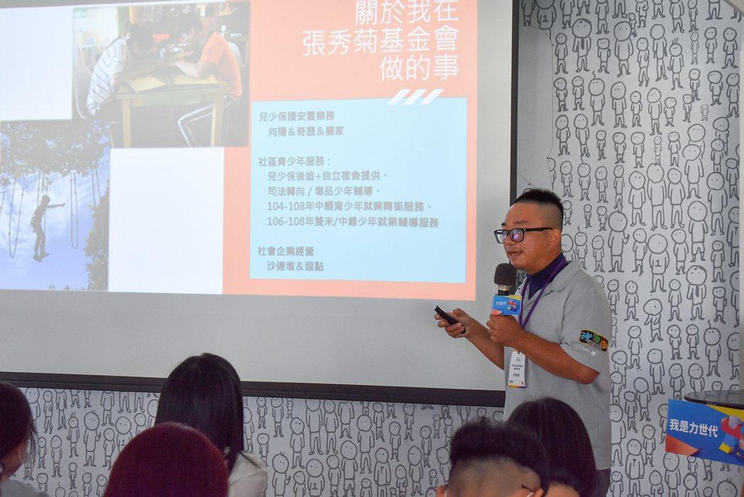 張秀菊基金會社會工作部主任彭俊雄強調,改善弱勢處境需從問題的根源開始著手觀察及規...