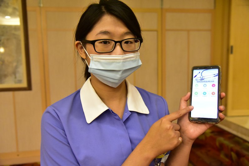 花蓮慈濟醫院開發出院準備服務行動APP,將可簡化照護作業流程。圖/花蓮慈濟醫院提供