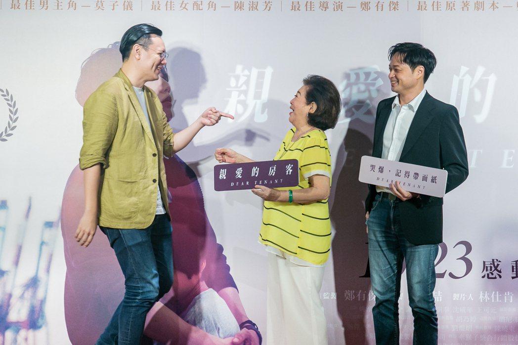 「孤味」導演許承傑(左)特別現身「親愛的房客」首映會。圖/牽猴子提供