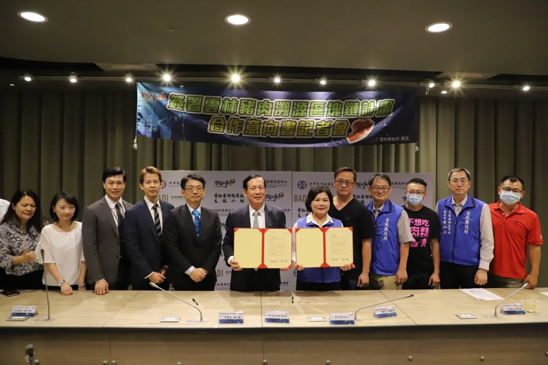 雲林縣長張麗善(右六)、中華民國商業總會理事長賴正鎰(左六)代表簽署區塊鏈合作意向書,台灣養豬青年聯盟理事長張佑誠(右五)等人一起見證。記者陳苡葳/攝影