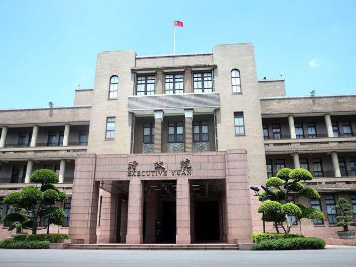 行政院中央大樓。圖/聯合報系資料照片