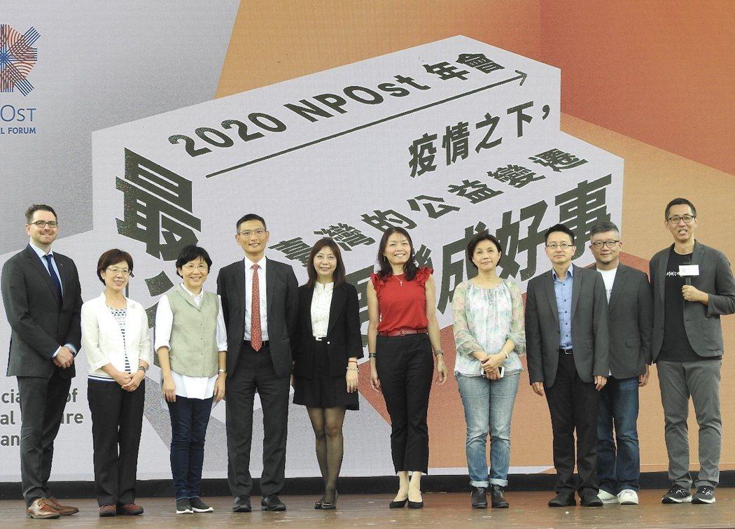 2020 NPOst年會探討疫情下台灣的公益變遷 圖/npost提供