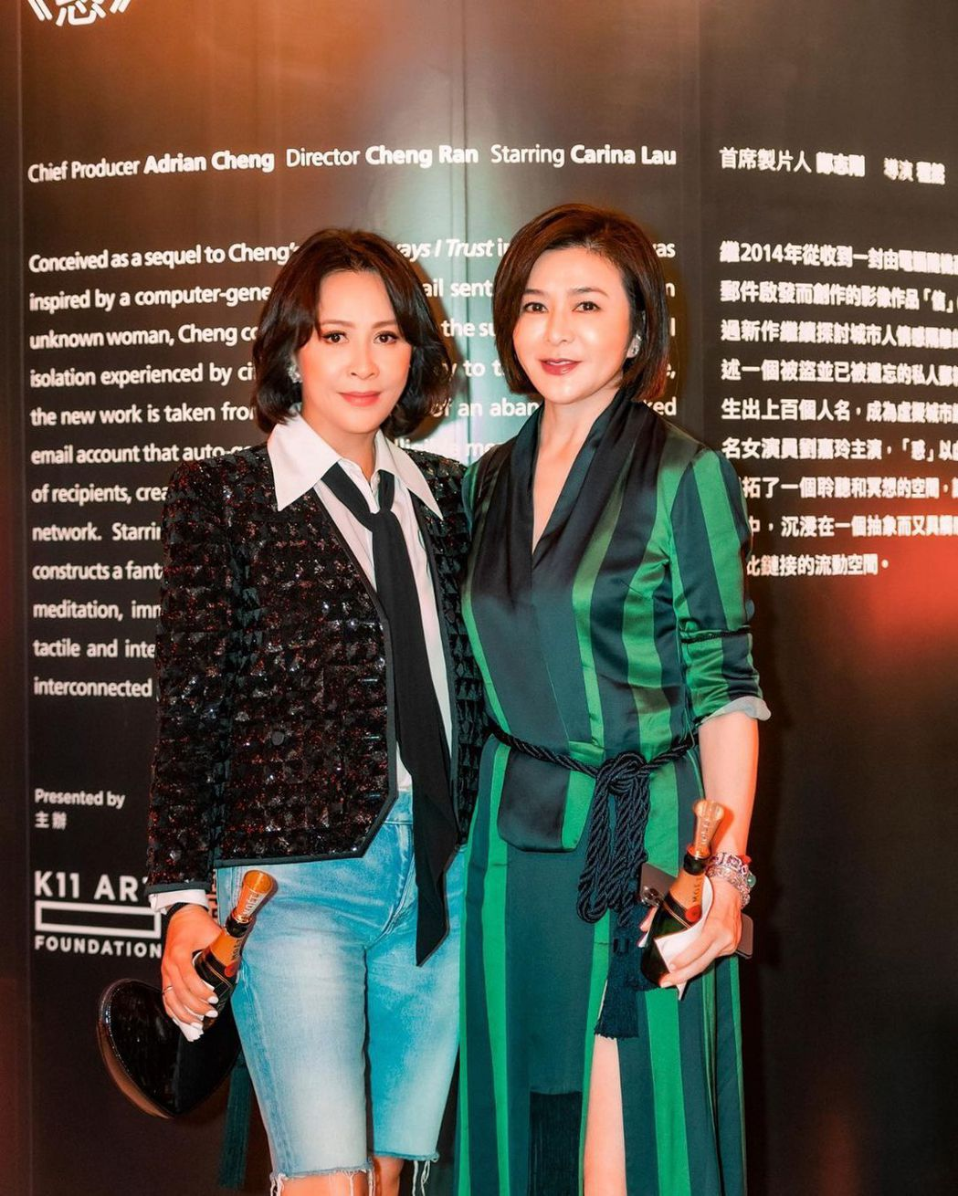 劉嘉玲與好姐妹關之琳曾因富商鬧翻,如今在展覽重聚合影。圖/摘自IG
