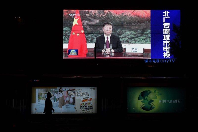 9月22日,習近平在聯合國大會視訊會議宣布,中國將設立聯合國「全球地理信息知識與創新中心」和「可持續發展大數據國際研究中心」。 圖/法新社