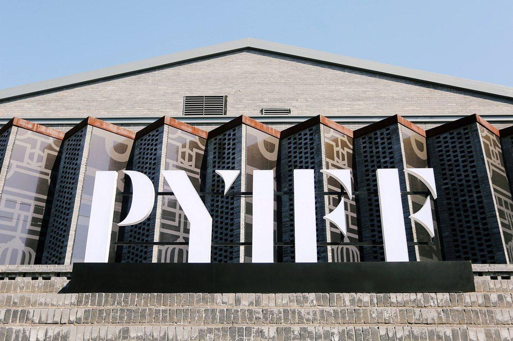 獨立影展到民間參與的國際影展都受制約,賈樟柯本次宣布退出平遙國際電影展,也替中國...