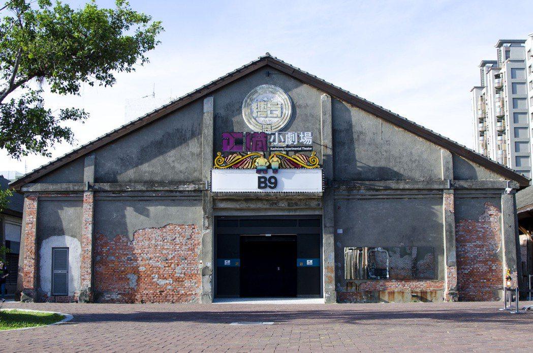 正港小劇場連動駁二藝術特區整體的藝文活動,是南台灣頗為重要的小劇場空間。 圖/正...