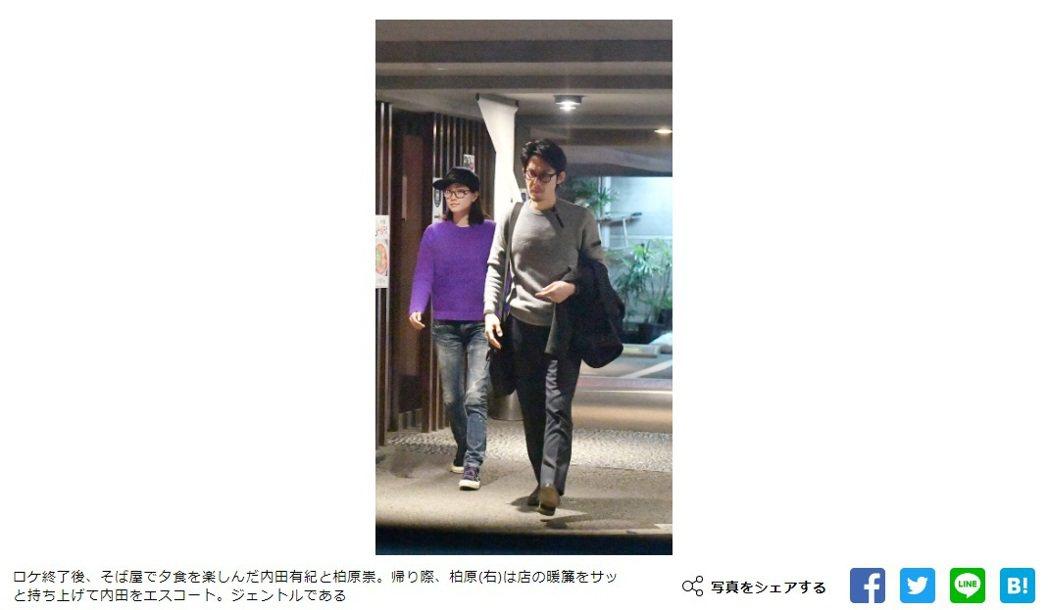 內田有紀與柏原崇愛情長跑十年,今年4月被拍到一起購物。圖/擷自FRIDAY