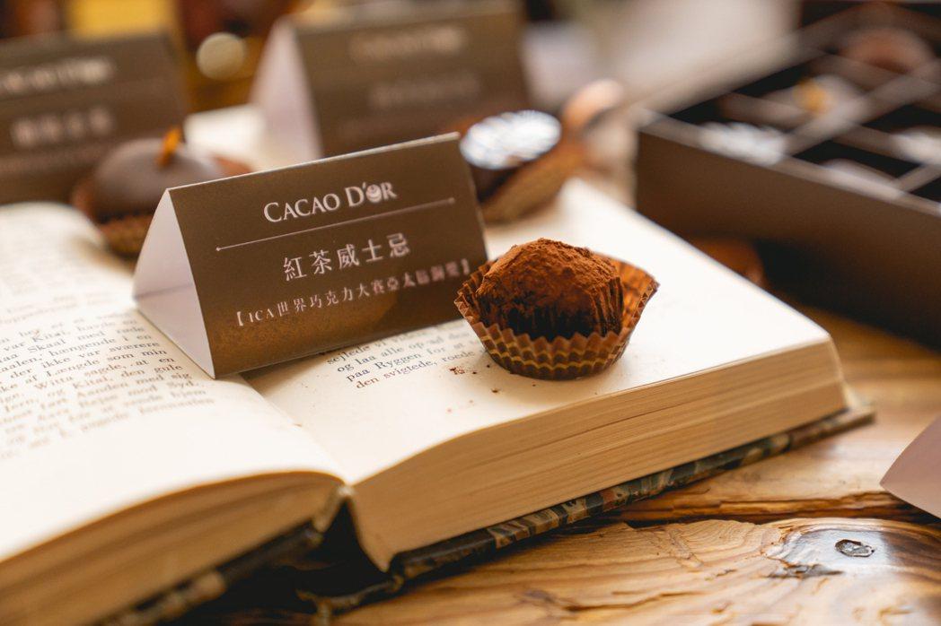 2020ICA世界巧克力亞太區大賽,可可德歐紅茶威士忌獲銅賞。業者/提供