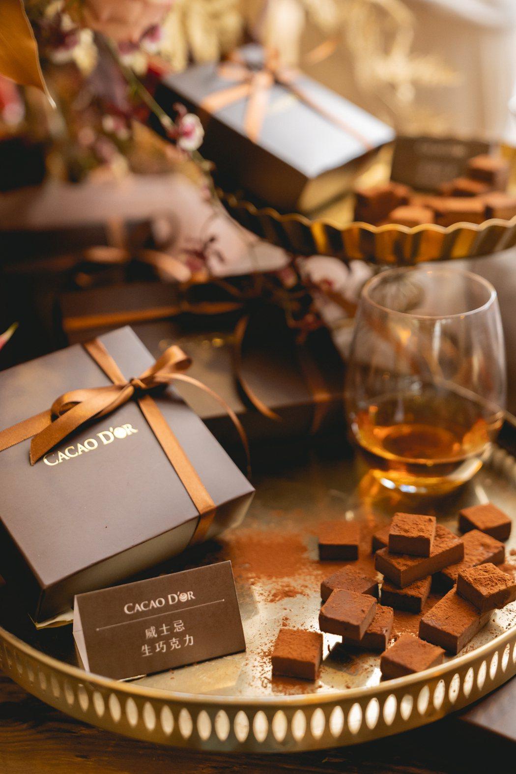 威士忌生巧克力。業者/提供