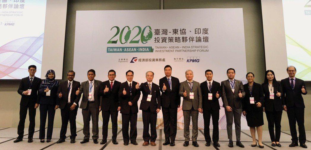 經濟部投資業務處主辦、KPMG安侯建業執行之「2020臺灣-東協、印度投資策略夥...