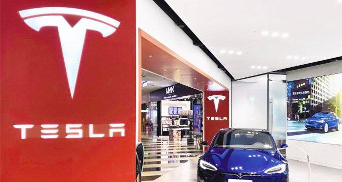 電動車大廠特斯拉(Tesla)21日公布第3季財報。 報系資料照