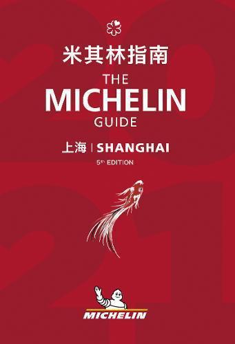米其林美食指南在上海評鑑的第5版指南。 圖/摘自米其林官網