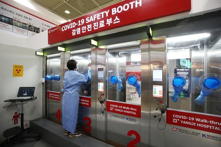韓國中央防疫對策本部通報,境內確診感染2019冠狀病毒疾病(COVID-19,新...