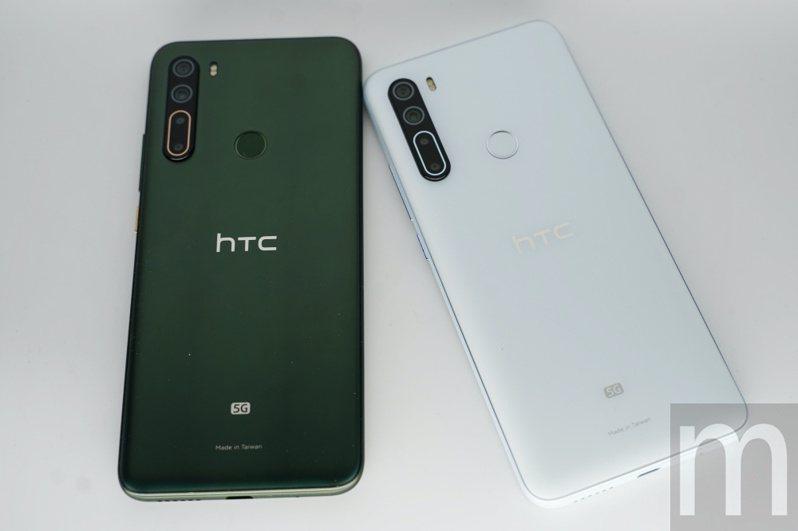 ▲HTC U20 5G兩款配色:墨晶綠、晶岩白
