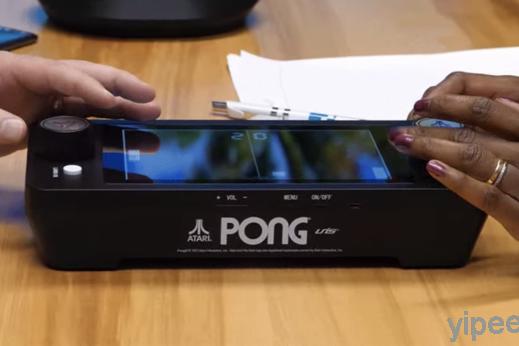 Atari迷你主機「Mini Pong Jr. 」 就像一台只能玩乒乓球的Nintendo Switch   科技娛樂   數位