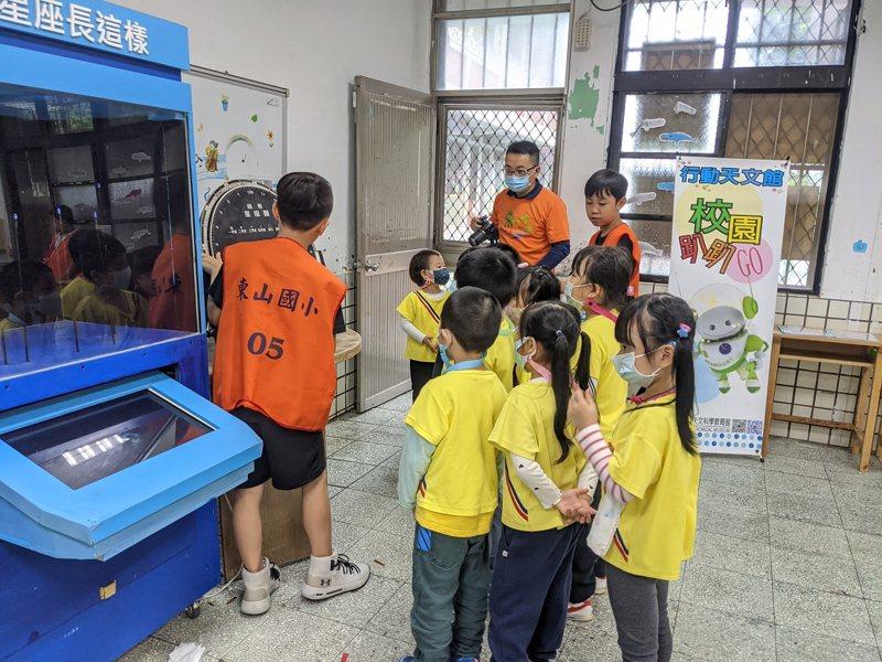 臺北市立天文館的行動天文館校園趴趴go,本月在汐止的東山國小展出,學校派出了小小導覽員做解說。 圖/觀天下有線電視提供