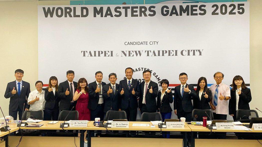 世界壯年運動會首度開放國際申辦,北市、新北合作提出申請。 圖/台北市體育局提供